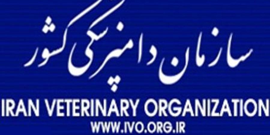 عضو کمیسیون بهداشت مجلس: دامپزشکی به وزارت بهداشت برگردد