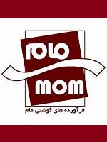 فراورده های گوشتی مام - 3013845 - 0