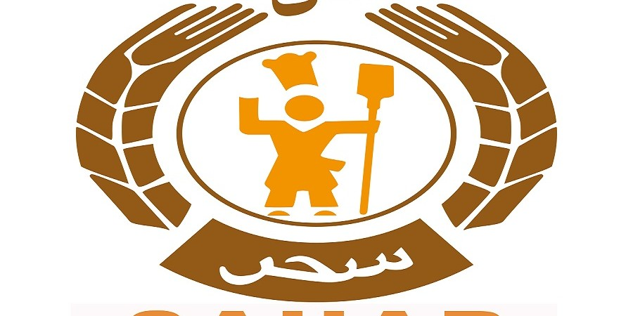 اطلاعیه شرکت نان سحر : نان سحر چهل و پنج ساله شد