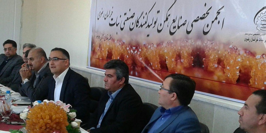 رئیس انجمن تولیدکنندگان نبات خراسان رضوی:ظرفیت تامین نبات خاورمیانه را داریم