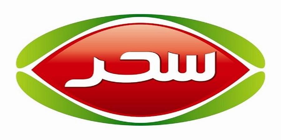 حضور صنایع غذایی سحر در نمایشگاه اگروفود عراق