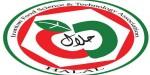 رئیس اتاق ایران: توجه به بازار غذای حلال و گردشگری سلامت در کشور یک ضرورت است