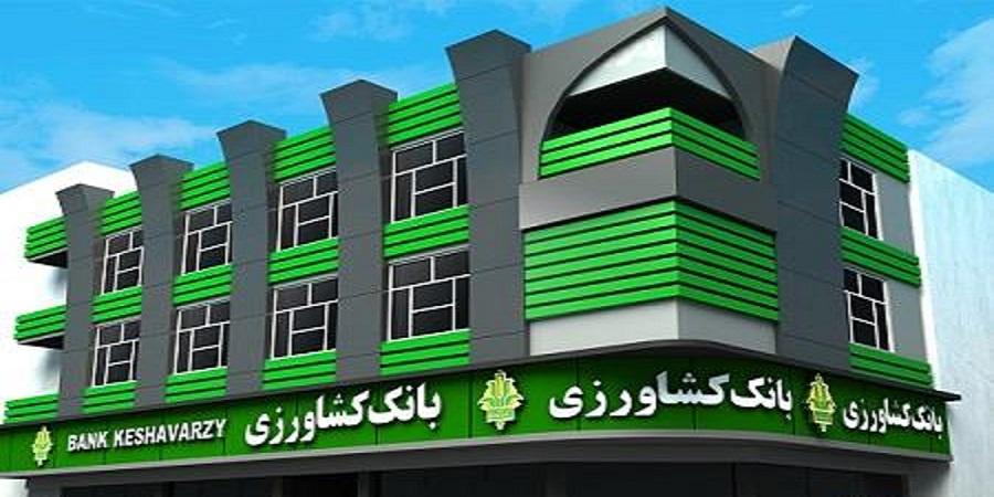مدیرعامل بانک کشاورزی ایران خبر داد:انجام حمایتهای لازم برای ایجاد گلخانههای مدرن در کشور