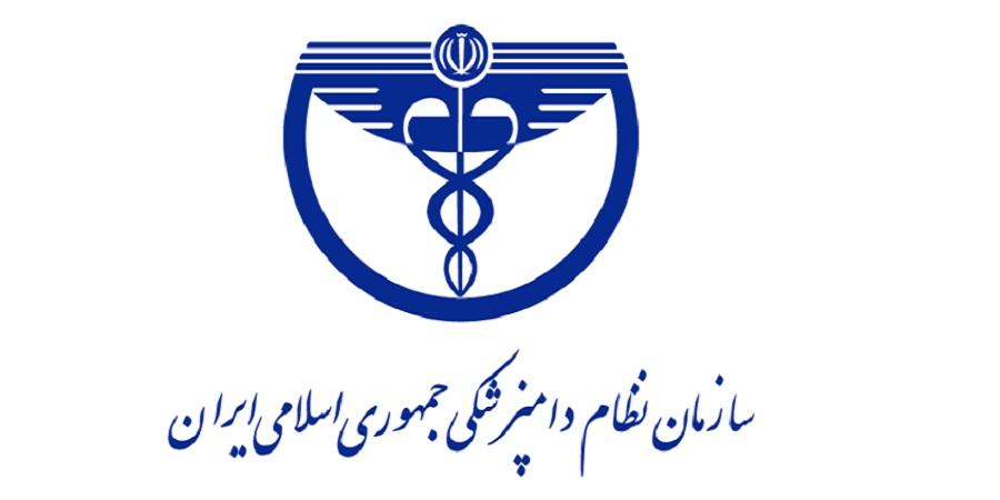 رئیس سازمان نظام دامپزشکی:آموزش دامپزشکی باید به وزارت بهداشت واگذار شود