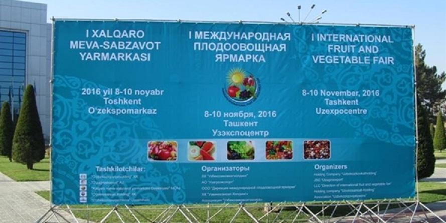 حضور ایران در نخستین نمایشگاه محصولات کشاورزی ازبکستان