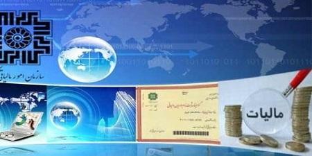قائم مقام وزیر صنعت اعلام کرد: مالیات بر ارزش افزوده صنایع صادراتی برمیگردد