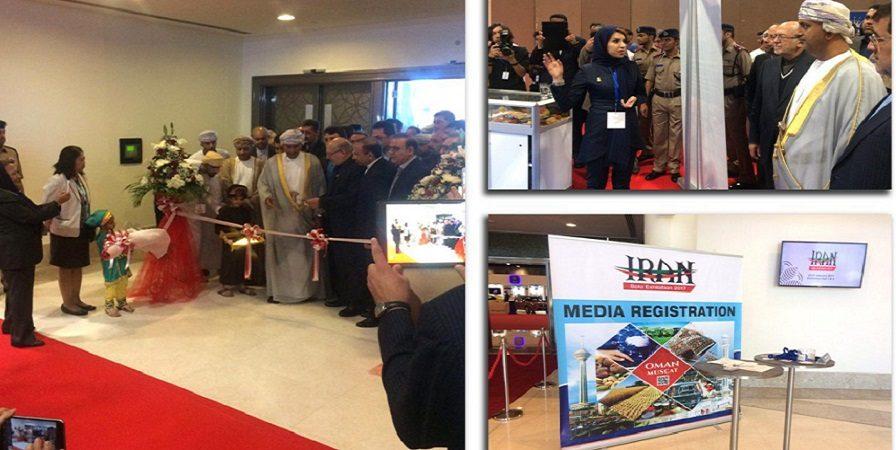 گروه صنعتی و پژوهشی زر به دنبال فتح بازار های بین المللی راهی عمان شد