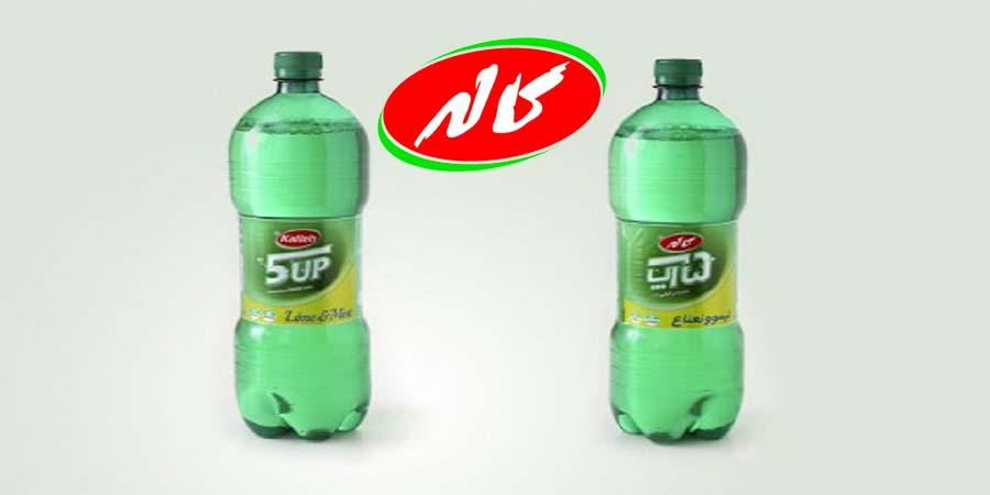 ۵UP نخستین نوشابه لبنی ایران محصول جدیدی از شرکت کاله روانه بازار شد