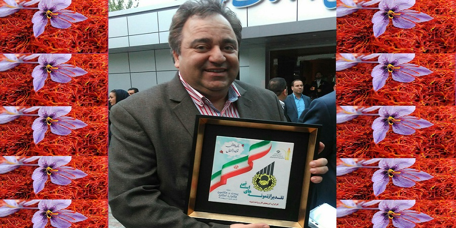علی شریعتی مقدم اعلام کرد: زعفران جایگزین مناسبی برای نفت