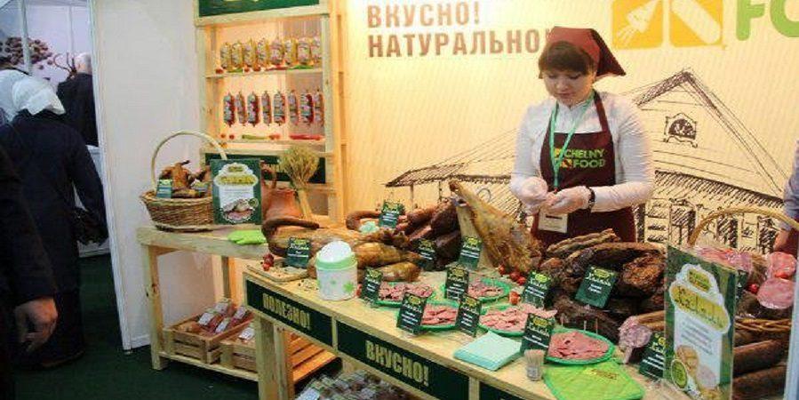 برگزاری نمایشگاه بینالمللی غذای حلال در روسیه +عکس