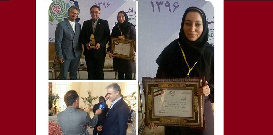 افتخاری دیگر برای گروه شرکتهای زعفران سحرخیز/انتخاب شرکت پانیذ شهد بینالود به عنوان واحد نمونه ملی + فیلم