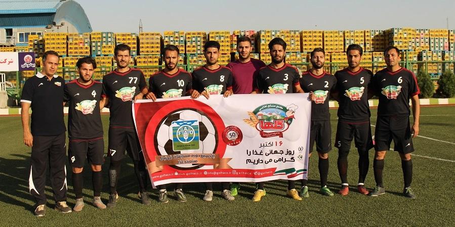 پنجمین دوره مسابقات فوتبال صنعت غذا / صعود گلها به جمع چهار تیم برتر