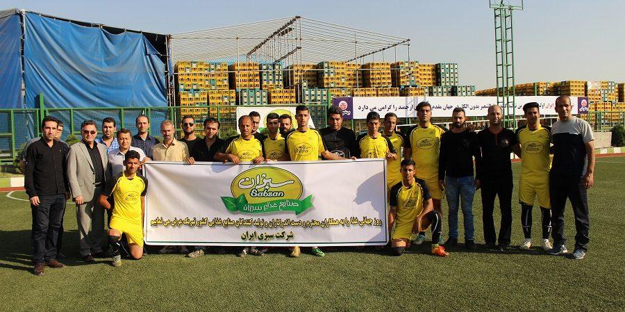 گزارش تصویری پنجمین دوره مسابقات فوتبال صنعت غذا / رویارویی دو تیم مهرام و سبزان