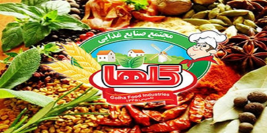 دریافت نشان عالی سفیران سلامت ایران توسط صنایع غذایی گلها