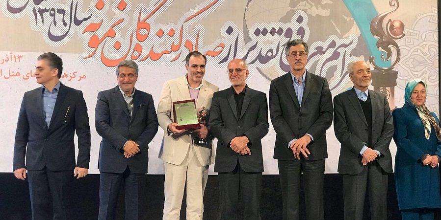 در افتخاری دیگر پگاه تهران موفق به دریافت لوح وتندیس صادرکننده نمونه سال ۹۶ استان تهران  گردید.