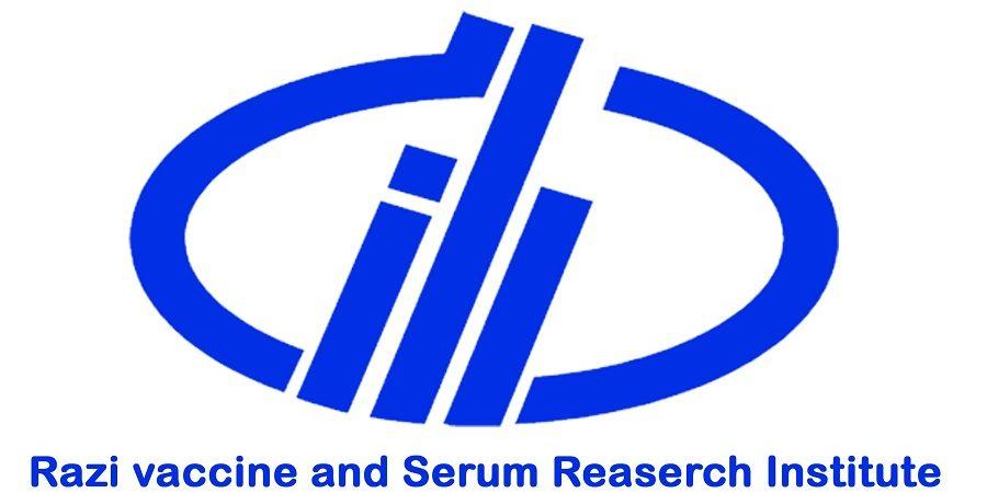 رئیس موسسه تحقیقات واکسن و سرم سازی رازی منصوب شد