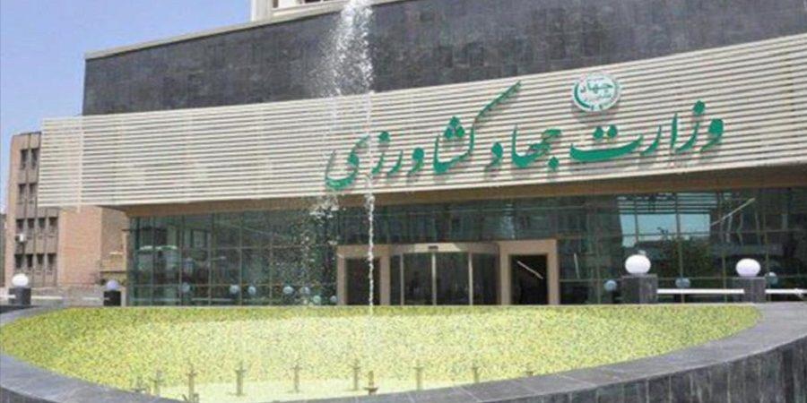 با تصویب مجلس یک سوم بازنشستگان وزارت جهادکشاورزی از کارشناسان بیمه کشاورزی استخدام میشوند