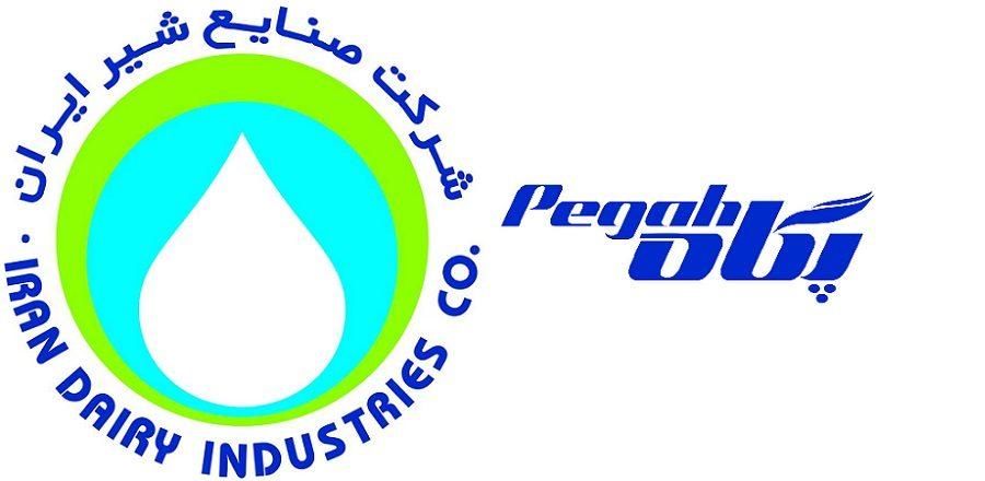 جلسه همکاری بین شرکت صنایع شیر ایران و سازمان فنی حرفه ای برگزار شد