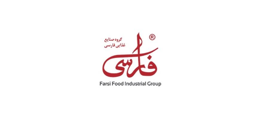 میهمانی ویژه روز خبرنگار در گروه صنایع غذایی فارسی + تصاویر