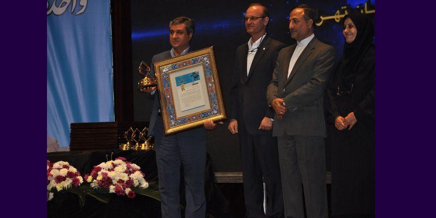 برگی دیگر از افتخارات شرکت صنایع شیر ایران؛ « صنایع بسته بندی پگاه» به عنوان واحد نمونه استاندارد استان تهران انتخاب شد