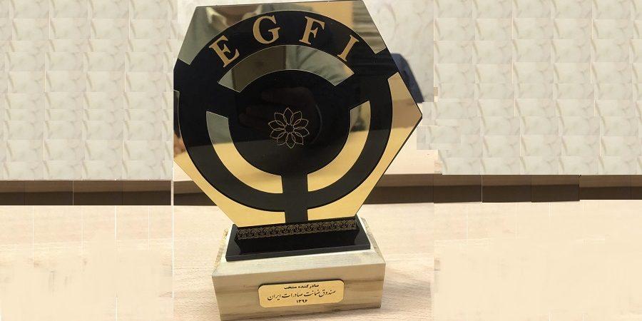 افتخاری دیگر برای شرکت تروند زعفران قائن/ تروند زعفران موفق به کسب عنوان صادرکننده منتخب صندوق ضمانت صادرات ایران شد