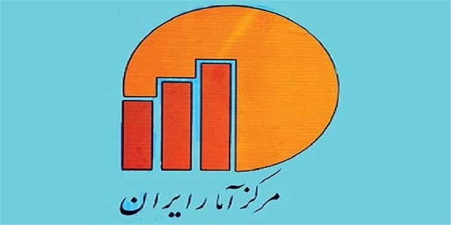 مرکز آمار اعلام کرد: تغییرات نرخ محصولات کشاورزی در سال ۹۷/ افزایش ۷ درصدی نرخ دستمزد