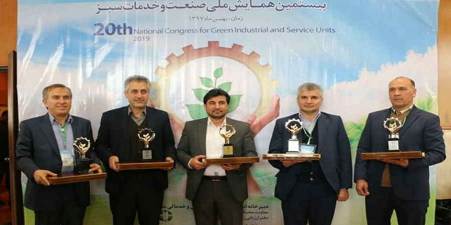 شرکت صنایع شیر ایران ۵ نشان زرین و سیمین صنعت سبز را در حوزه لبنیات و دامپروری از آن خود کرد