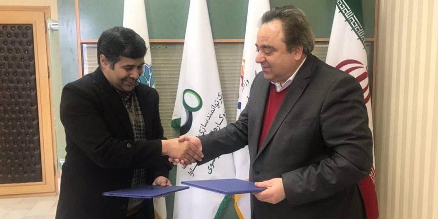با قرارداد بین پارک علم فناوری خراسان و نوین زعفران،  توسعه فناوری در صنعت زعفران شتاب می گیرد