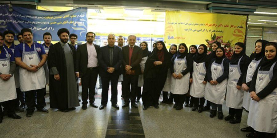 فروشگاههای نامینو لند در چندین ایستگاه متروی تهران افتتاح شد