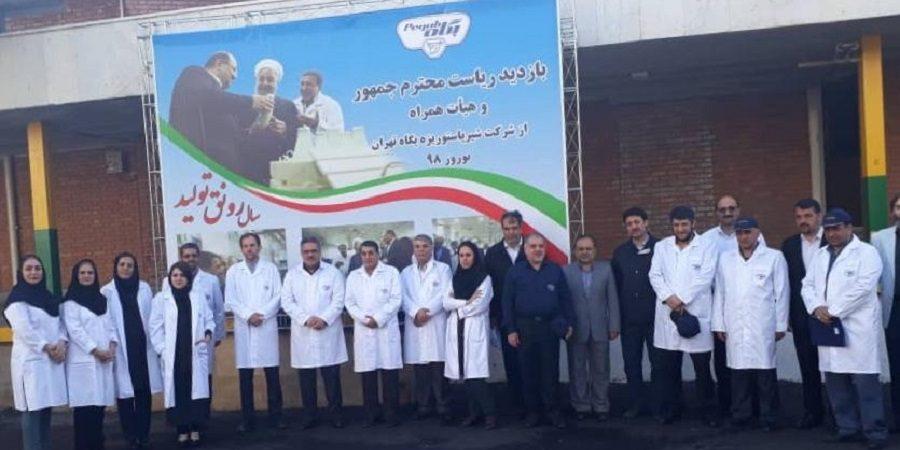 بازدید معاون وزیر صمت و رئیس سازمان توسعه و تجارت ایران از پگاه تهران