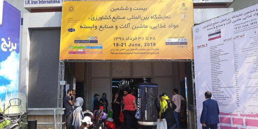 آغاز به کار بیست و ششمین نمایشگاه بین المللی صنایع کشاورزی و غذایی (ایران اگروفود ۹۸)