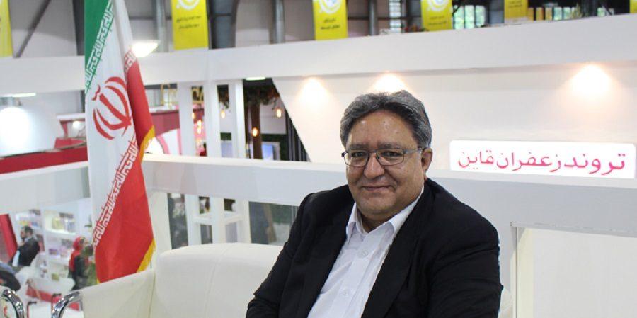 گفتگوی اگروفودتی وی با مهندس محسن احتشام، مدیرعامل گروه تولیدی و کشاورزی تروند زعفران قائن در غرفه پایگاه خبری صنعت غذا و کشاورزی در نمایشگاه ایران اگروفود