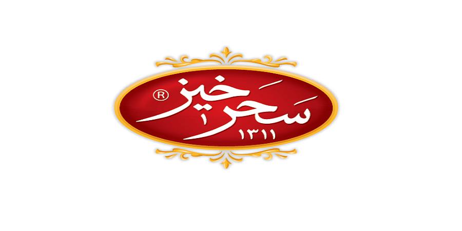 گشایش نماد انبار زعفران سحرخیز در بورس کالا