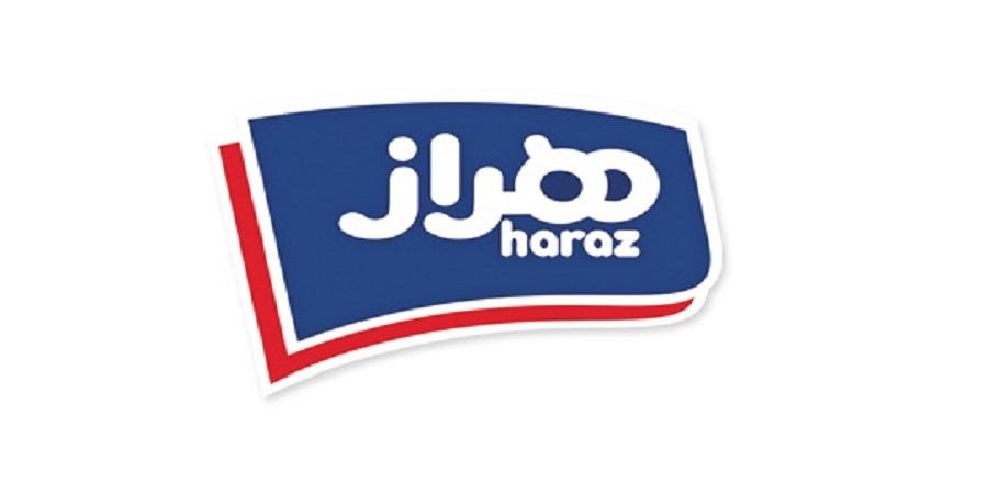 افتخاری دیگر برای هراز / شرکت لبنی دوشه آمل (هراز) موفق به کسب لوح تقدیر صادر کننده نمونه استانی شد +تصاویر