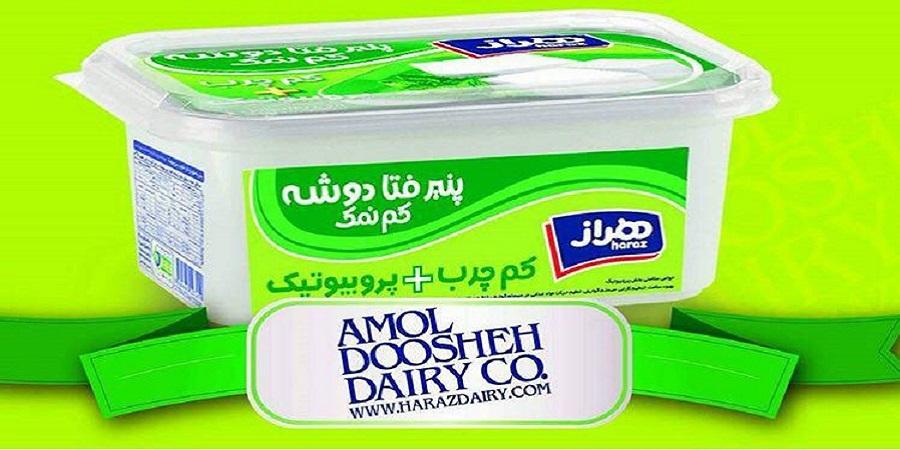 پنیر کم نمک و پروبیوتیک هراز محصول جدیدی از شرکت دوشه آمل + خواص این محصول