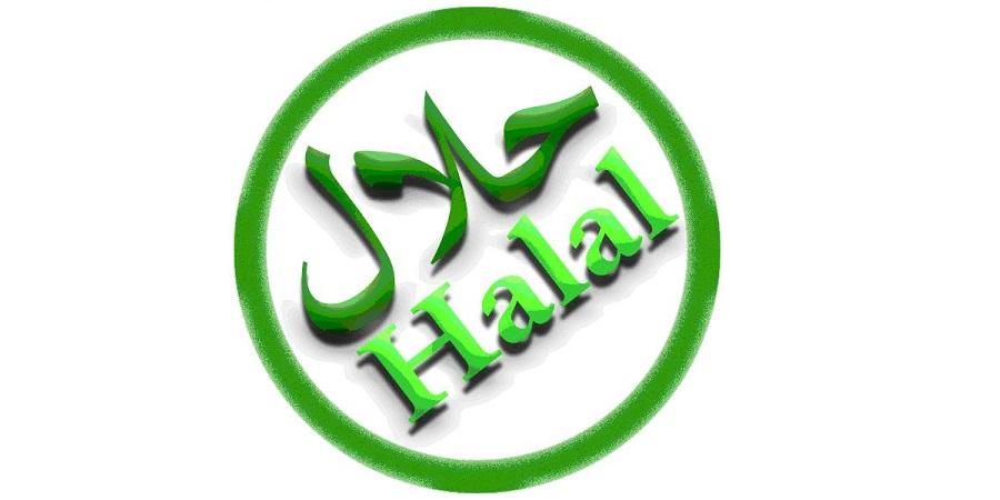 رئیس سازمان ملی استاندارد ایران مطرح کرد: سهم ناچیز ایران از بازار ۲۵۰۰ میلیارد دلاری صادرات حلال