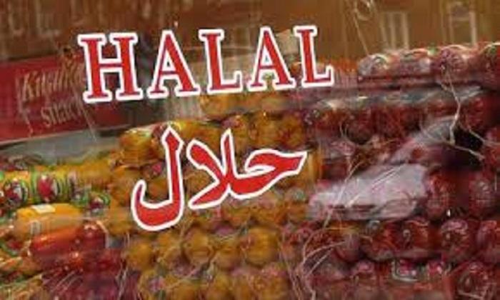 سامانه یکپارچه حلال ایران راه اندازی شد