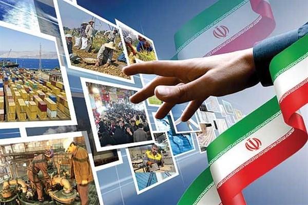 رشد تجارت خارجی بخشهای شیلات، معدن و صنعت در تابستان امسال