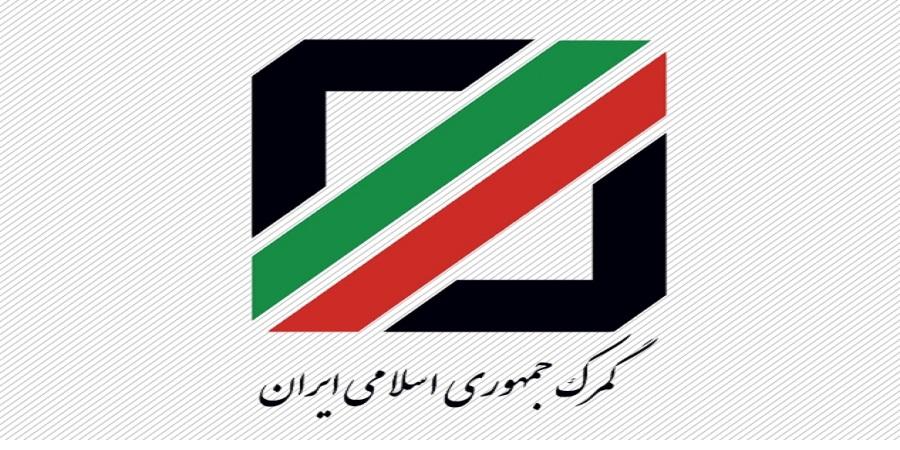 گمرک ایران: عدم ترخیص و تسویه تعهد ارزی ذرتهای آلوده به گمرک ارتباط ندارد