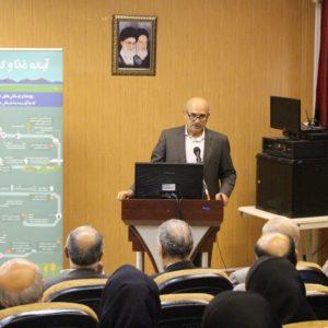 در مراسم روز جهانی غذا عنوان شد : راهکارهایی برای افزایش بهره وری مواد غذایی در ایران + گزارش تصویری