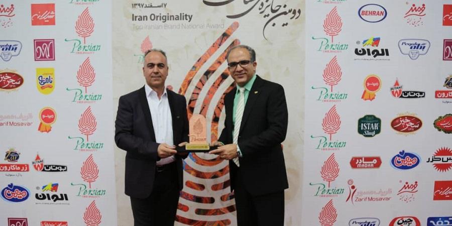 اعطای جایزه ملی نشان تجاری (برند) برتر ایران به گروه صنایع غذایی نامی نو