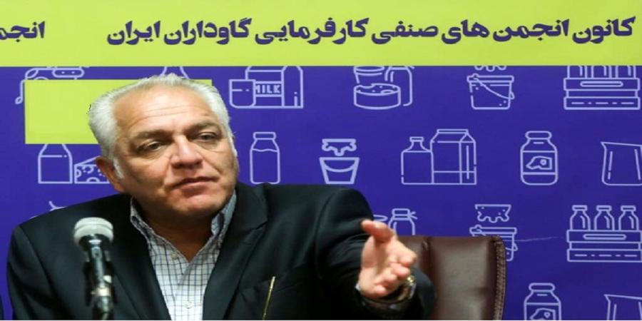 رئیس هیات مدیره انجمن صنفی گاوداران: رد آلودگی شیر در مجلس/ به ۲۸ کشور دنیا لبنیات صادر داریم