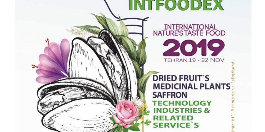 نمایشگاه بین المللی خشکبار، گیاهان دارویی، زعفران، فناوری و صنایع و خدمات وابسته برگزار می شود