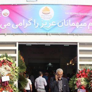 دومین نمایشگاه تخصصی معرفی توانمندی های قنادان ایران برگزار شد+ گزارش تصویری