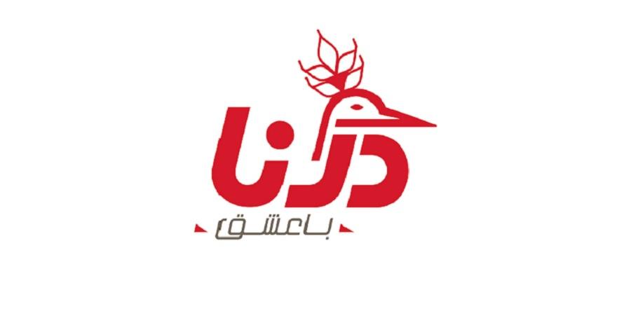 بازدید نمایندگان سازمان صمت استان البرز از شرکت درنا