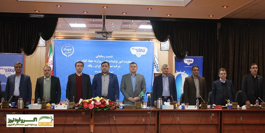 نشست رسانه ای معاونت تولیدات امور دامی وزارت جهادکشاورزی در شرکت پگاه تهران برگزار شد