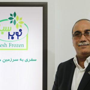 گفتگوی اختصاصی اگروفودنیوز با مهندس مهدی حداد مدیرعامل و رئیس هیئت مدیره شرکت نوبر سبز