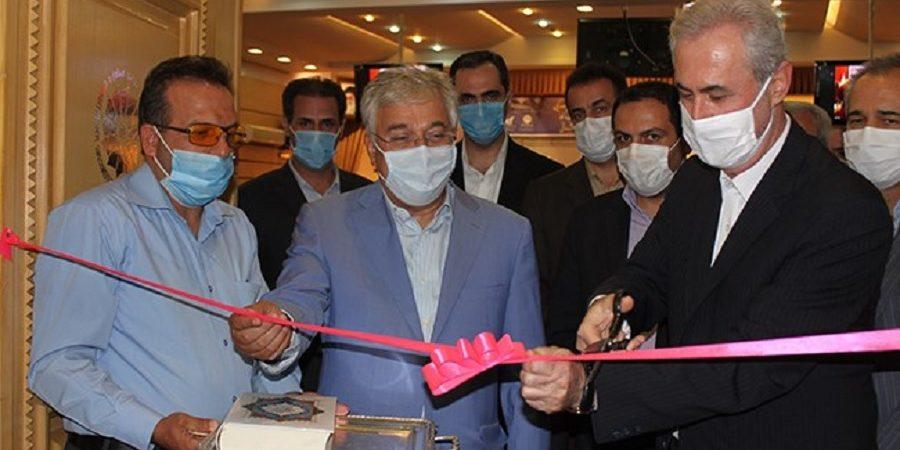 پنجره واحد فیزیکی شروع کسبوکار در آذربایجان شرقی افتتاح شد