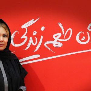 گفتگوی اگروفودنیوز با نرگس الهیاری مدیر عامل شرکت صنایع غذایی بیژن