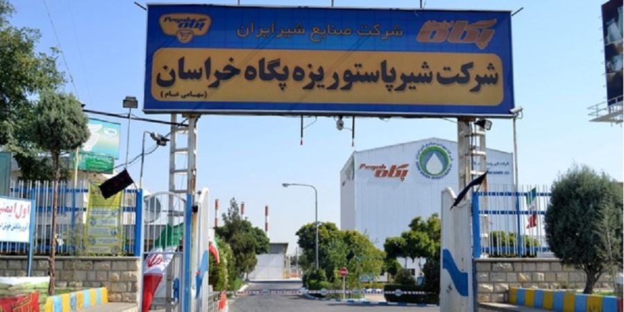 اخبار خوش برای نماد «غشان»؛ مجمع پگاه خراسان با دستور افزایش سرمایه برگزار شد